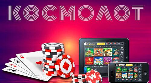 онлайн моб казино