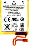 iPod MP-3 7G (616-0640) 220mAh Li-polymer, оригинал