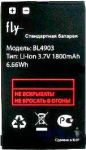 Fly DS165 (BL4903) 1800mAh Li-ion, оригинал.
