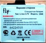 Fly (2040) 550mAh Li-ion, оригинал