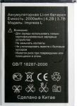 Vertex Impress (L) 2000mAh Li-ion, оригинал