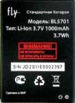 Fly E175 (BL5701) 1000mAh Li-ion, оригинал