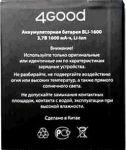 4Good A103 (BLI-1600) 1600mAh Li-ion, оригинал