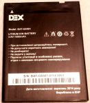DEX (BAT-GS501) 1800mAh li-ion, оригинал