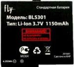 Fly E145 (BL5301) 1150mAh Li-ion, оригинал