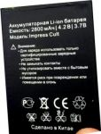 Vertex Impress (Cult) 2800mAh Li-ion, оригинал
