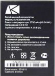Ark (Benefit M9) 2700mAh li-ion оригинал
