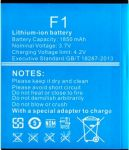 Vkworld (F1) 1850mAh Li-ion, оригинал