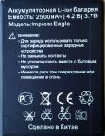 Vertex Impress (Eagle) 2500mAh Li-ion, оригинал