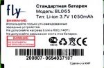 Fly MC100 (BL065) 1050mAh Li-ion, оригинал